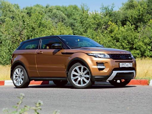 1500 км с Range Rover Evoque: однако все двояко