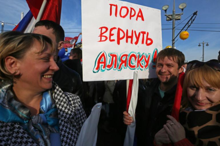 На Аляске считают, что штату было бы лучше в составе России