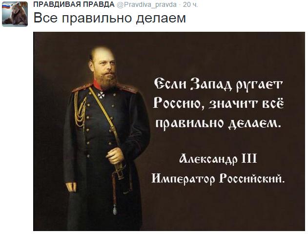 О требовании перенести ЧМ-2018 из России