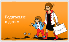 Федеральная служба Российской Федерации по контролю за оборотом наркотиков