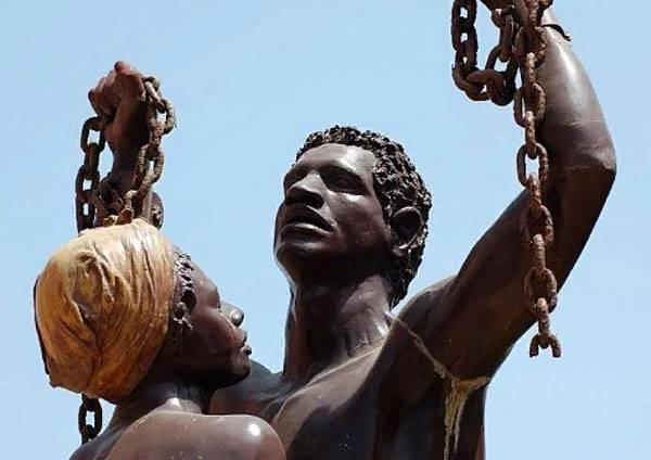 23 августа - День памяти о работорговле и её ликвидации