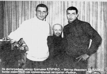 ОГП Украины 90-х: Банда «Рыбки».