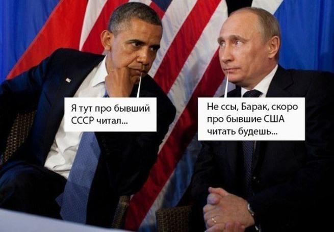 Курс Путина. Верен ли он? (ч. 1- 4)