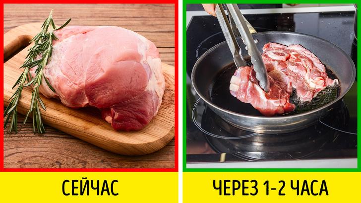 Как приготовить мясо, рецепт кулинарного волшебника Джейми Оливера