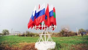 Зона притяжения России