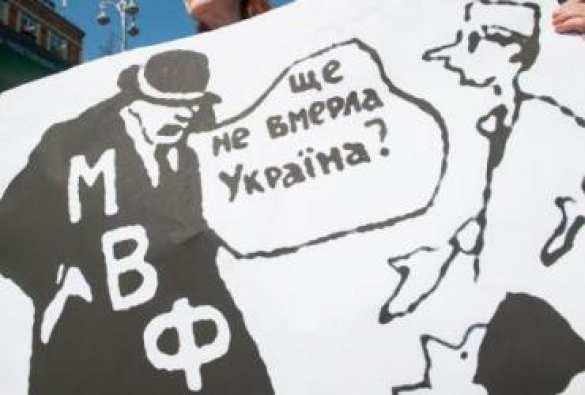 Украинская версия: МВФ отложил выделение Киеву транша после встречи G20