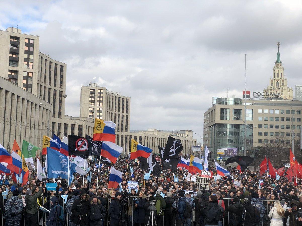 """Митинг за """"свободный"""" интернет в Москве"""