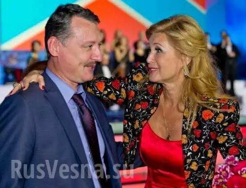 Игорь Стрелков посетил презентацию гимна Новороссии в исполнении Вики Цыгановой (видео/фото)