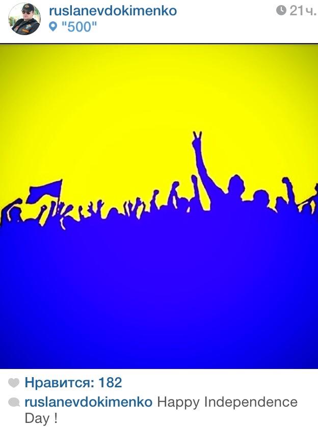 СОФИЯ РОТАРУ ВСТАЛА ПОД УКРАИНСКИЙ ФЛАГ С ЛОЗУНГОМ «СЛАВА УКРАИНЕ!