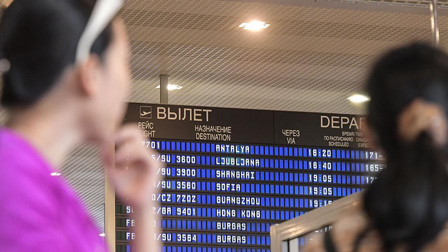 В аэропортах начали измерять температуру российским туристам из Турции
