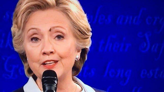 """Муха Хиллари Клинтон"" завела аккаунт в Twitter"