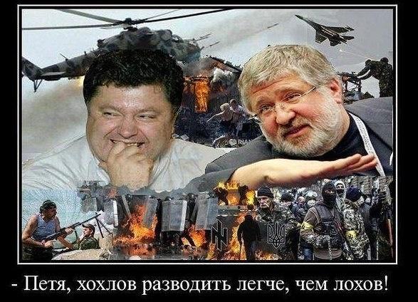 Порошенко отменил празднование 23 февраля