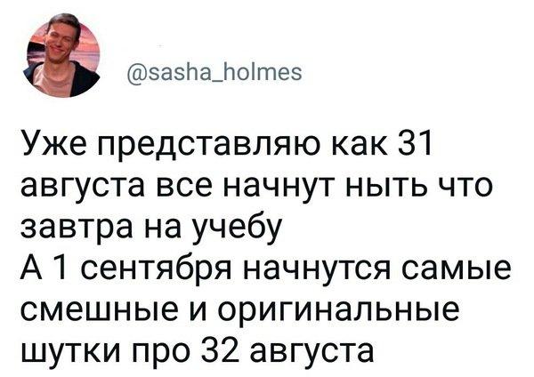 ПОЗИТИВНЫЙ ПОСТ+ 558