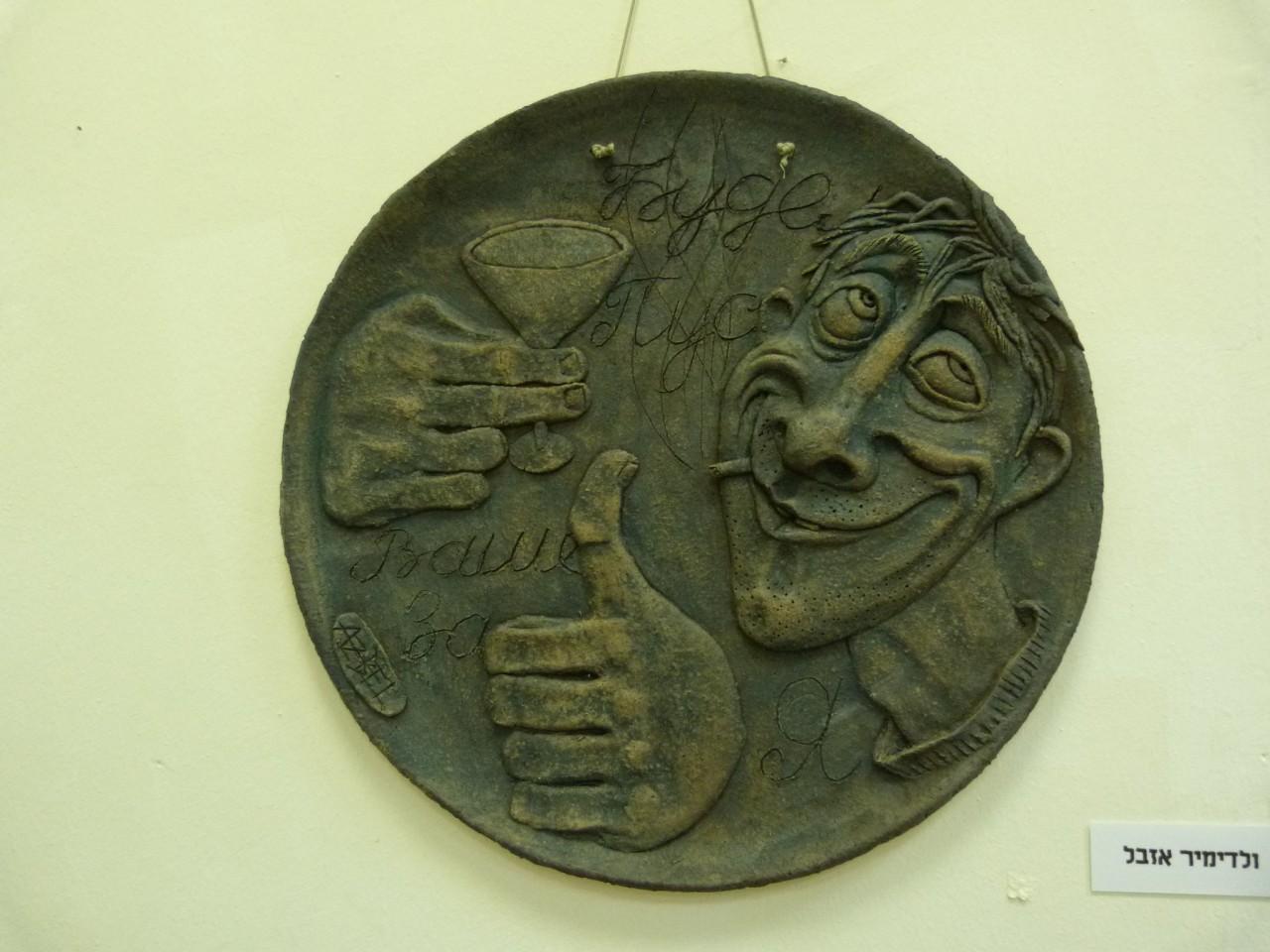 Еще немного о выставке кукол ручной работы, которая проходила в Хайфе