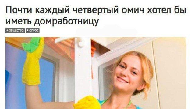 Странные новости со смешными заголовками                     (20 фото)
