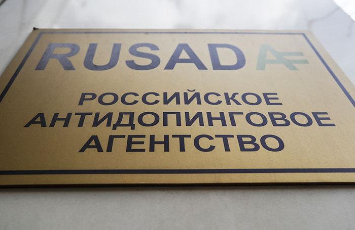 WADA наконец получит данные московской лаборатории. Что дальше?