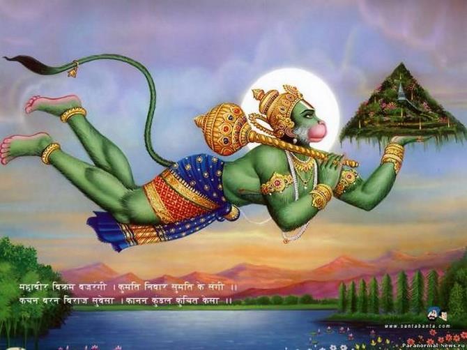 Фантастические существа в мифах Древней Индии