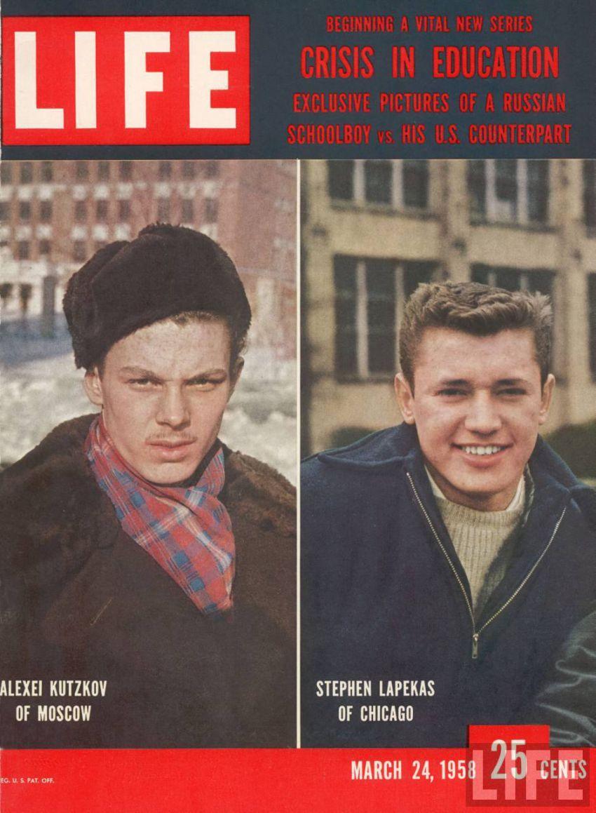 Образование: СССР vs США