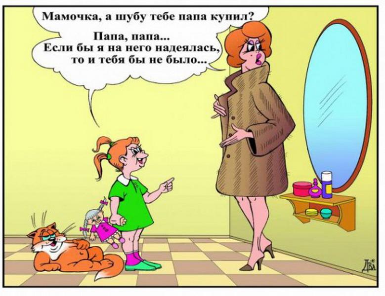 Неделю назад женился… Улыбнемся)))