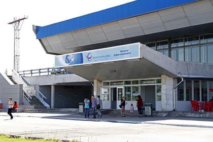 Таксист «заминировал» аэропорт из-за ссоры с конкурентами