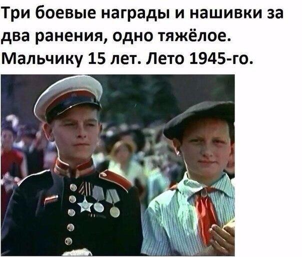 15-ти летний ветеран