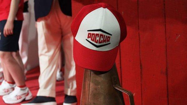 Как Путин выкрутится из ситуации с МОК?