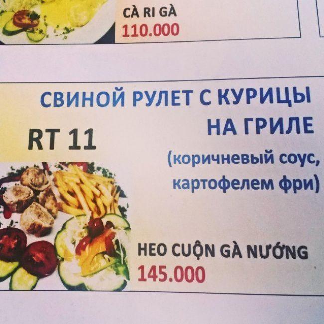 http://mtdata.ru/u9/photo5E6A/20526794684-0/original.jpg#20526794684