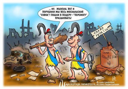Почему дерусификация Украины приведет к деградации населения - научное обоснование