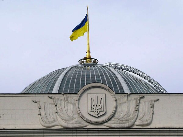 В украинской Раде оценили уб…