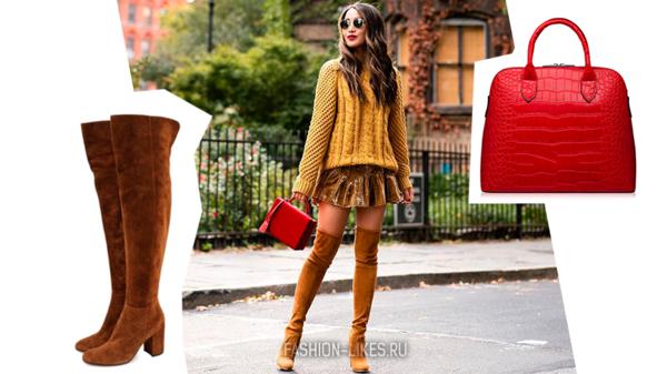 5 идей, с чем носить свитер горчичного цвета и выглядеть шикарно