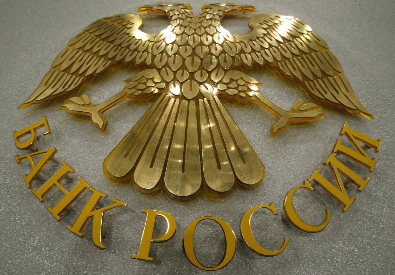 """ЦБ РФ """"совершил революцию"""", снизив инфляцию до 4% - Кудрин"""