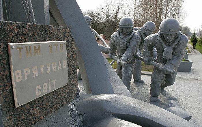 Несущий свет: Определена судьба Чернобыля