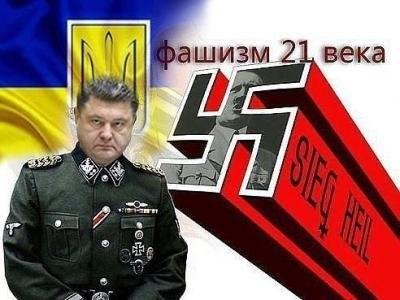 Военный преступник и бандит ПоТрошенко отдал приказ на уничтожение 79-й бригады