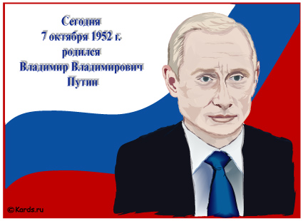 Поздравления с новым годом голосом путина