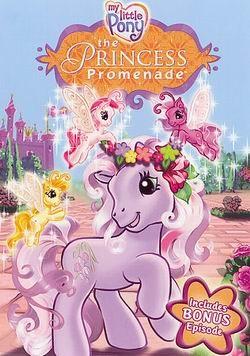Мой маленький пони: Прогулка…
