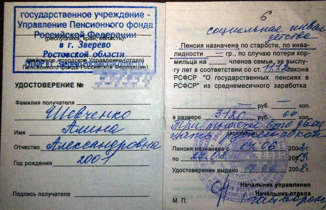 Хотите Ходорковского или Навального в Президенты?