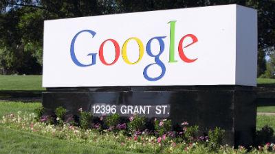 Компания Google продала «секретную» баржу на металлолом