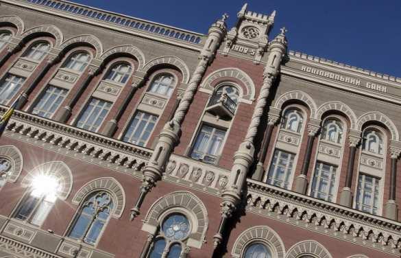 Нацбанк: Украина доконца недели может ввести санкции против российских банков