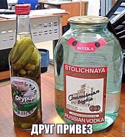 На посошок... Улыбнемся)))