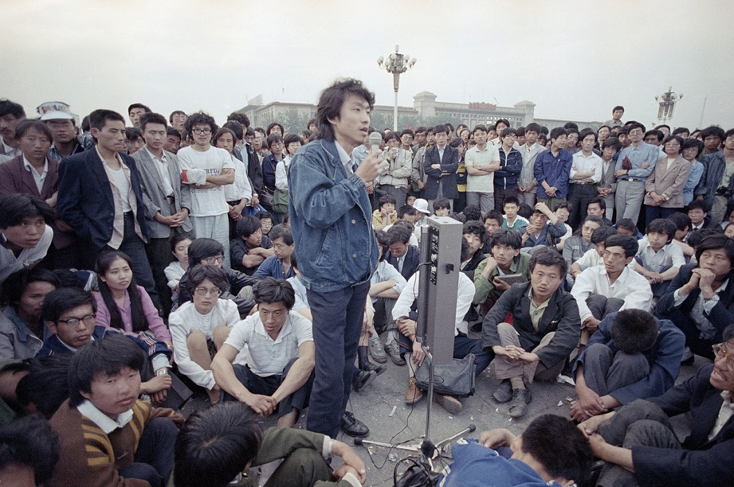 Tiananmen Square 11 Расстрел демонстрантов на площади Тяньаньмэнь 25 лет назад