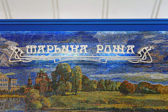 Продам 2ком.кв. метро Марьина роща