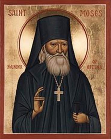 29 июня – День преподобного Моисея Оптинского.