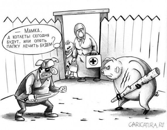 Смешные карикатурки