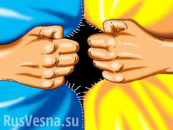 Как дальше будет распадаться Украина (ВИДЕО)