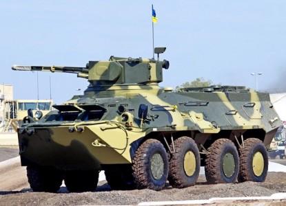 украинскую военную технику БТР Буцефал
