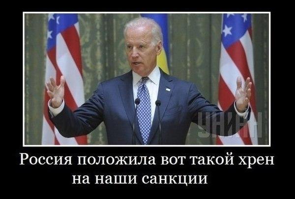 Путин хочет подорвать отношения Украины с ЕС, - Бильдт - Цензор.НЕТ 8995