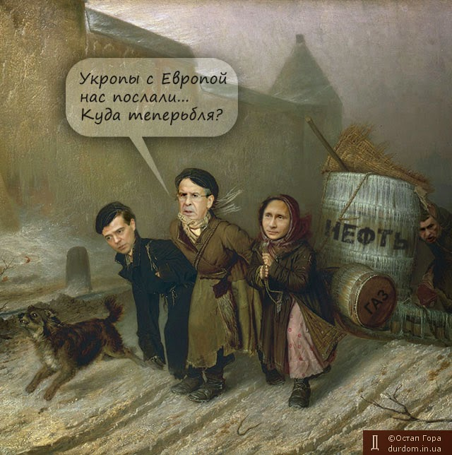 «Газпром» ище будет бегать за Украиной, и умолять купить газ