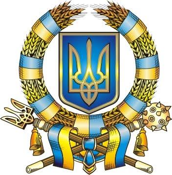 Прийміть найщиріші вітання з нагоди 20-ї річниці Незалежності України!!!