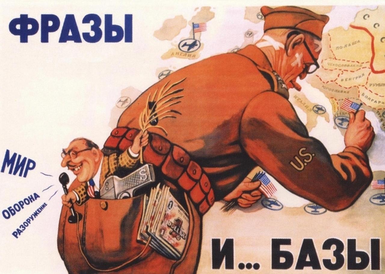 Разрывом ДРСМД США латают последствия военного прорыва России