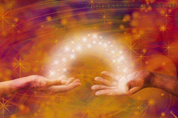 Мысли, несущие силу и исцеление